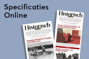 specificaties online hn